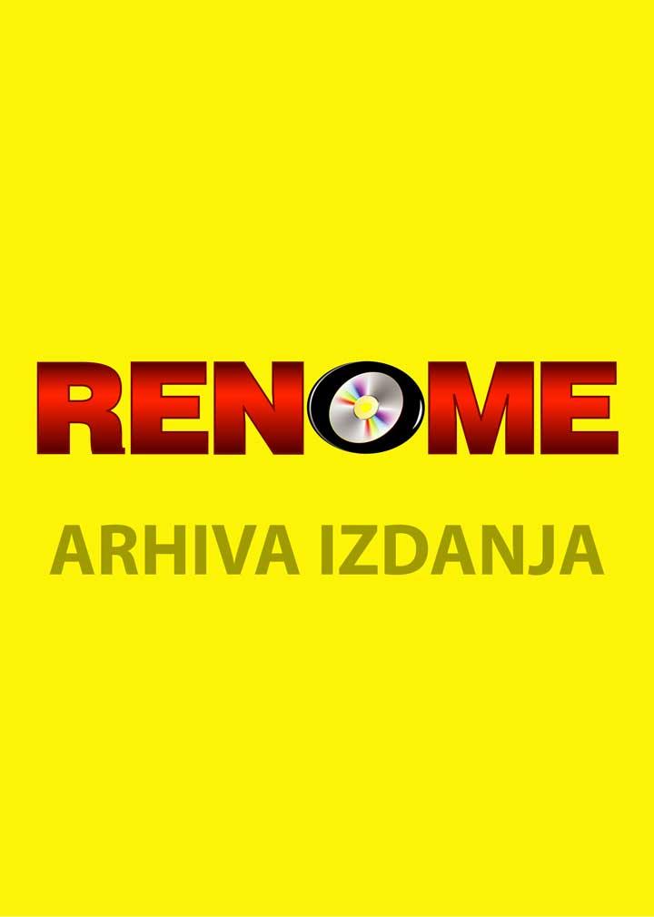 renome-arhiva-izdanja